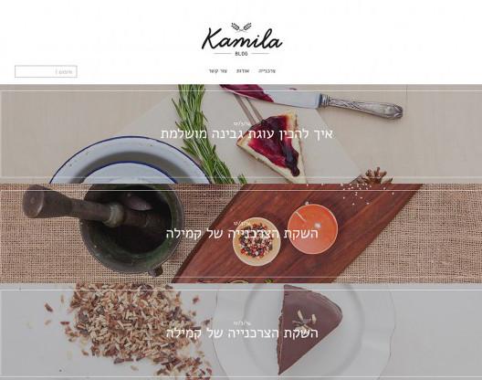 kamila-branding-by-inbal-lapidot-7-600x544