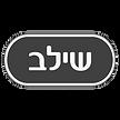 Shilav_logo_edited.png