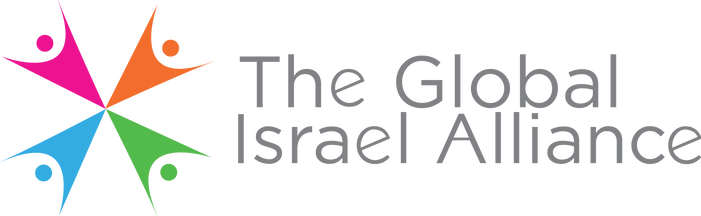 The Global Israel Alliance Color.png