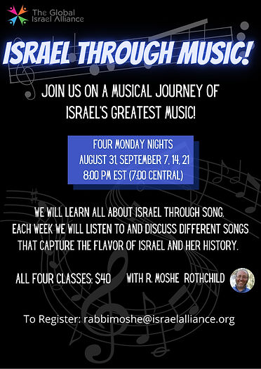 israel%20through%20Music!_edited.jpg