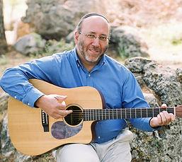 Moshe guitar cropped.jpg