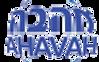 ahava-village-logo.png