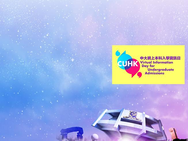 cuhk-virtual_bg_w_eventname.png