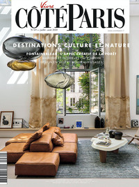2020-07-08_CoteParis_cover.jpg