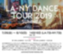 2019_LA_NYダンスツアー日程SNS用.jpg
