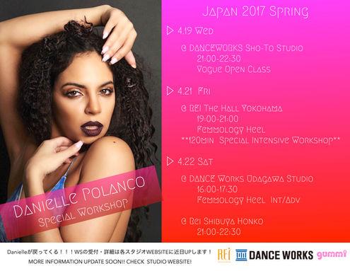 DaniP 2017 Spring.jpg