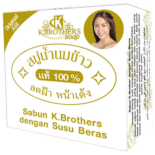 K.Brothers Rice milk soap 12x60g (Pack)