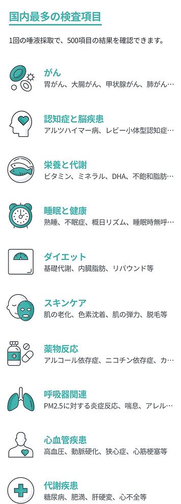 section-category-ja-jp.png