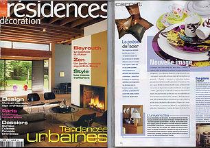 article_residences_et_décoration.jpg