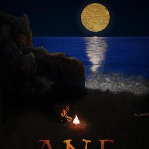 ANE (ALONE) by Nunzio Fazio