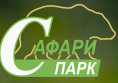 Сафари.png