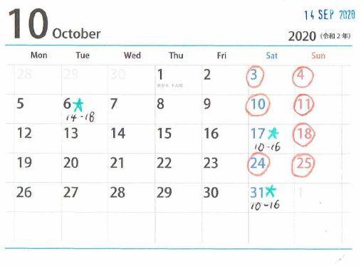 10月カレンダー.JPG