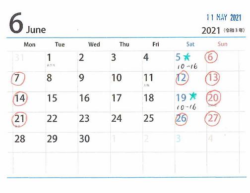 6月カレンダー(新).png