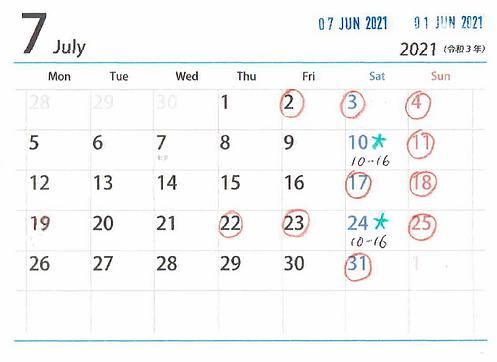 7月カレンダー(修正).png