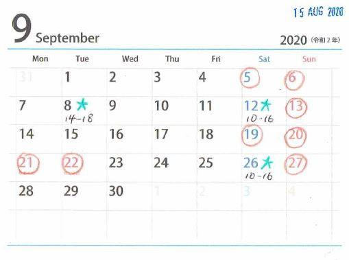 9月診療カレンダー.JPG