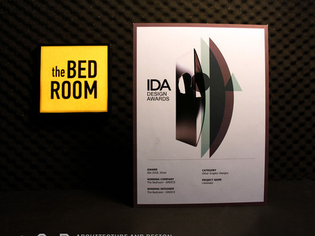 The Bedroom project at A+D Architecture and Design Museum in Los Angeles