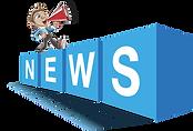 news-1644686_1280.png