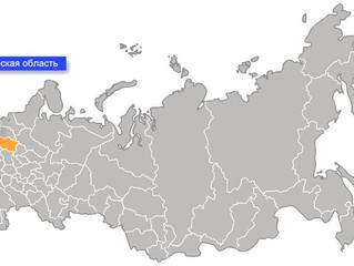 На Калининской АЭС директоры атомных станций прошли стажировку по охране труда