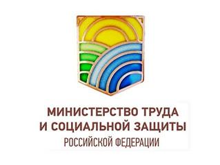 Минтруд утвердил сроки подготовки важных законопроектов