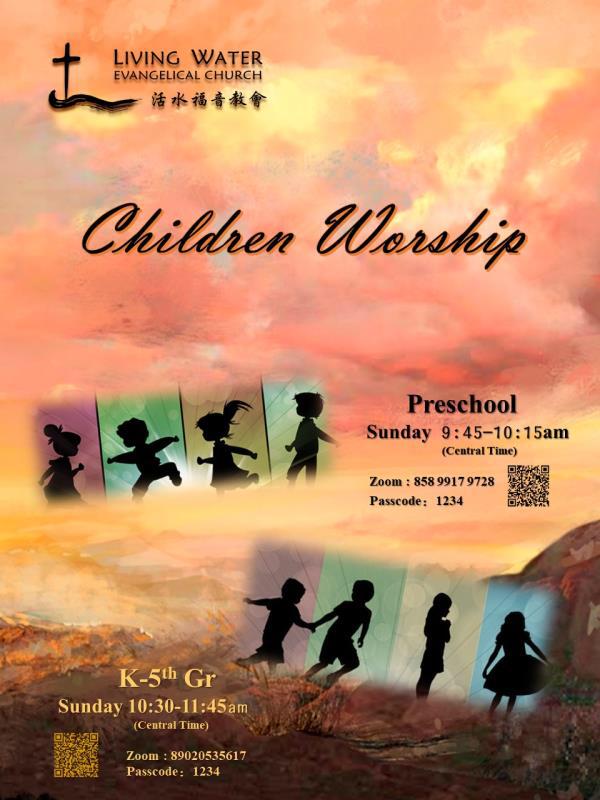 LWEC Kid's Church Flyer_E.png