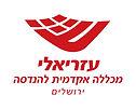 לוגו עזריאלי.jpg