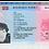 Thumbnail: UK Permanent Residence
