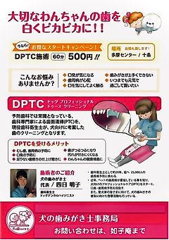 ⭕️歯みがき①.jpg