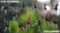 Damen1-201920-Teamfoto_edited.jpg