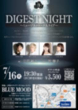 digest_night.jpg