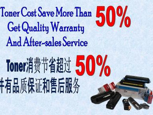 Toner Cost Save More Than 50% Get Quality Warranty And After-sales Service