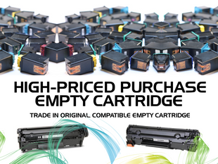 HIGH PRICED PURCHASE EMPTY CARTRIDGE | 013 - 423 4611 / 013 - 400 4611.