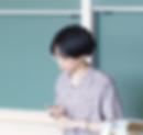 スクリーンショット 2020-04-10 13.43.12.png