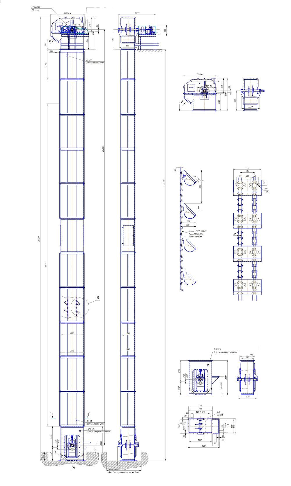 Элеватор ЦМ-400