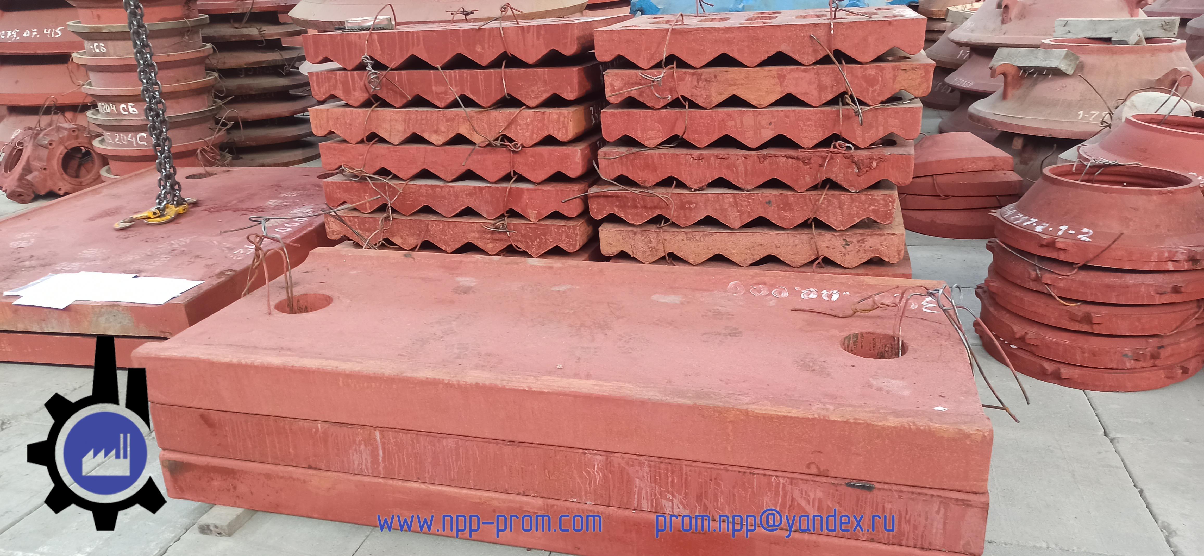 Дробящие и рапорные плиты СМД-117, СМД-1