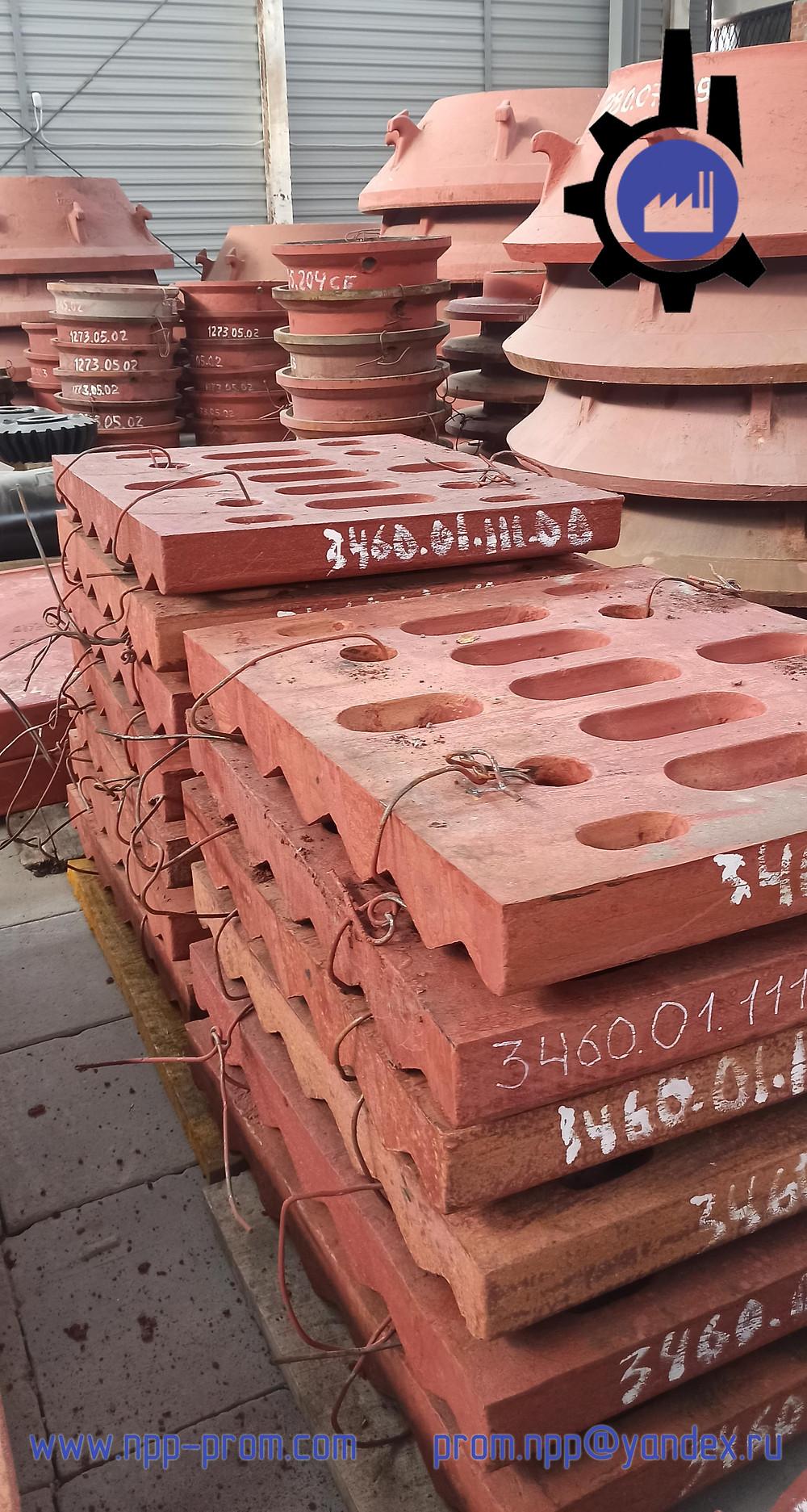 Плиты дробящие СМД-117, СМД-117Б