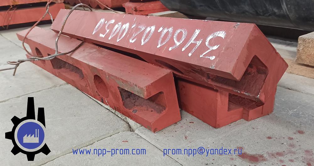 Клин СМД-117