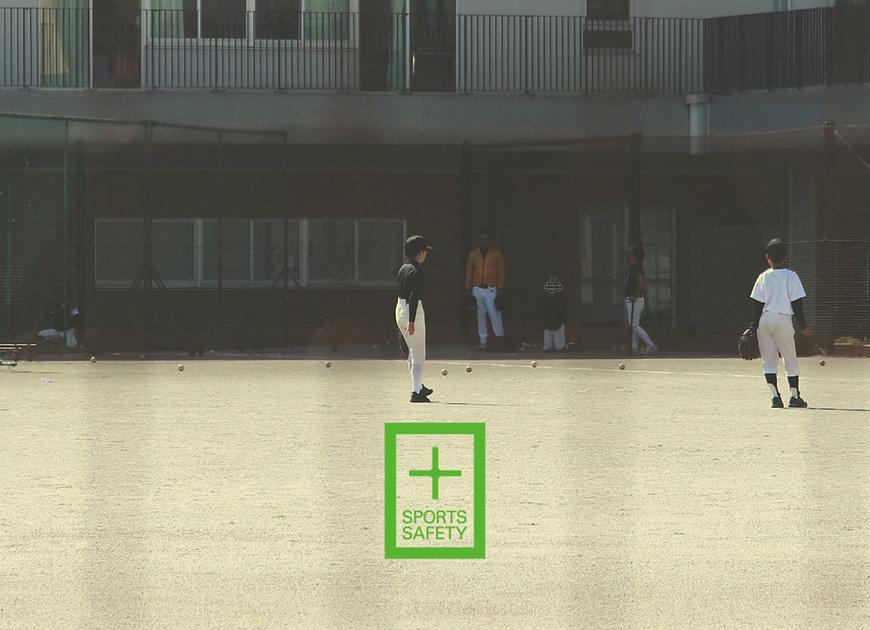 Sports Safety Japan EAPオンラインコース
