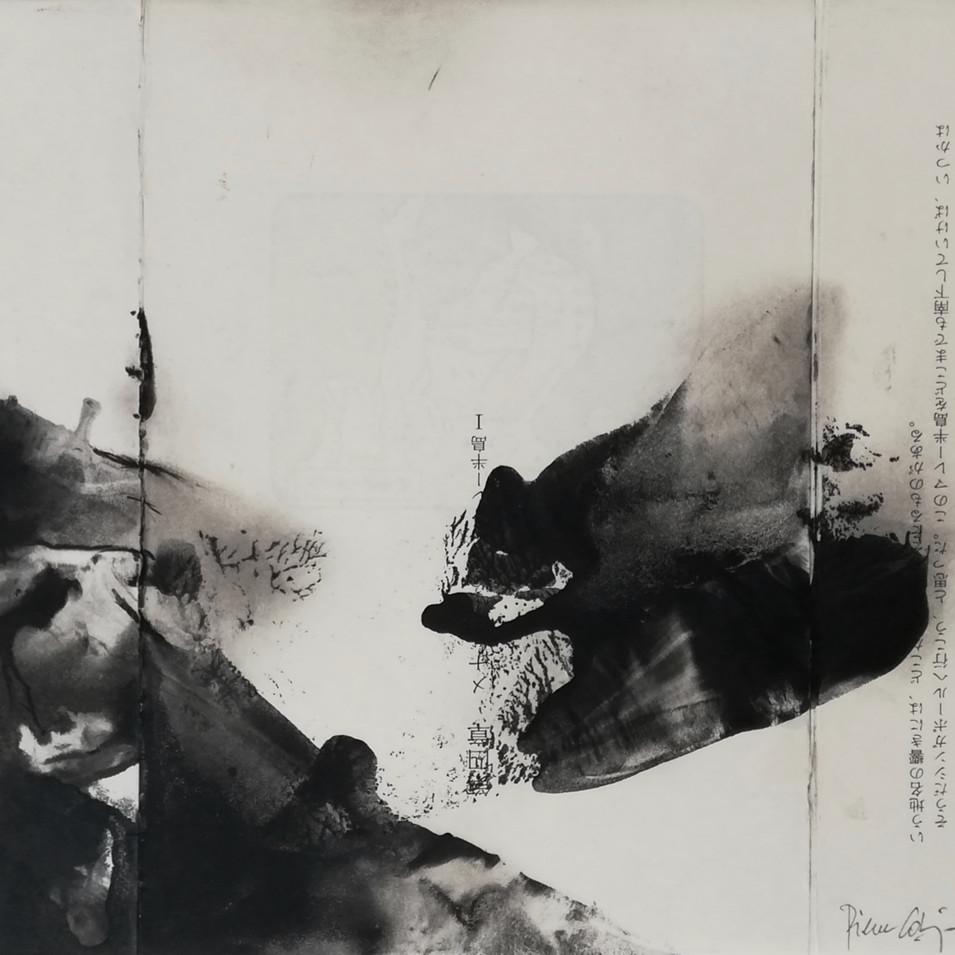 Pierre Colin, Traces, Triptyque petit.jp