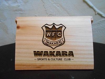 桧名刺入れ/WAKABA様