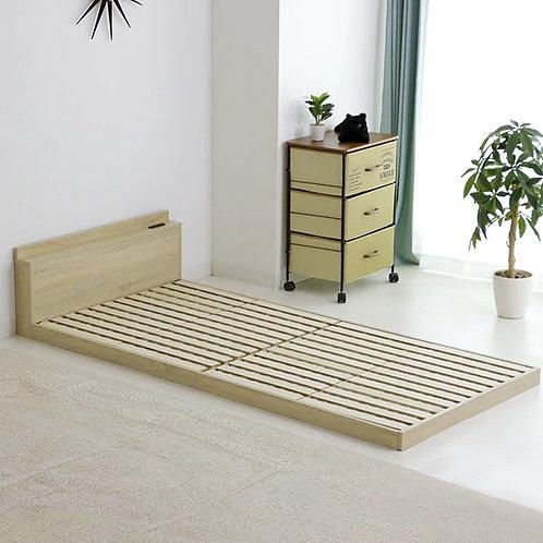 Lyden Low Platform Bed