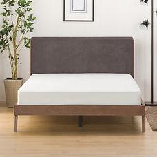 Sibasa Platform King Bed