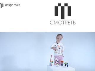 Кристина Земова дает интервью порталу design mate.