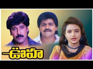 new telugu movie video songs download hd