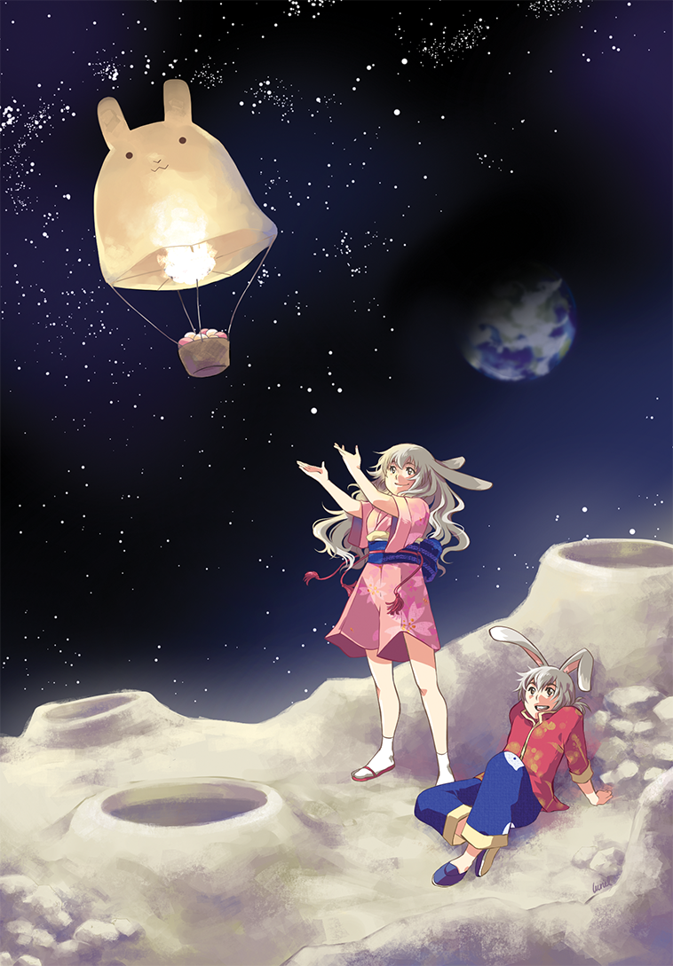 Lantern Festival on Moon