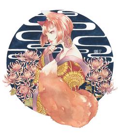 Chrysanthenum Fox