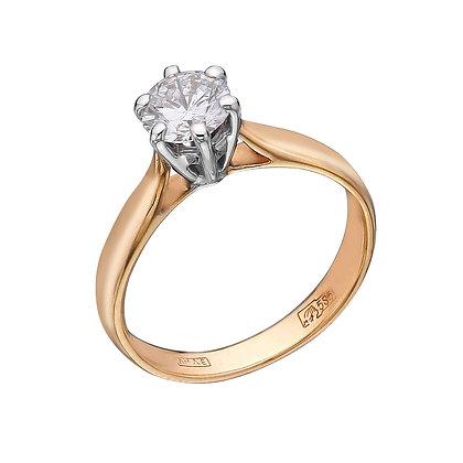 Золотое кольцо с одним бриллиантом 0,70 карата