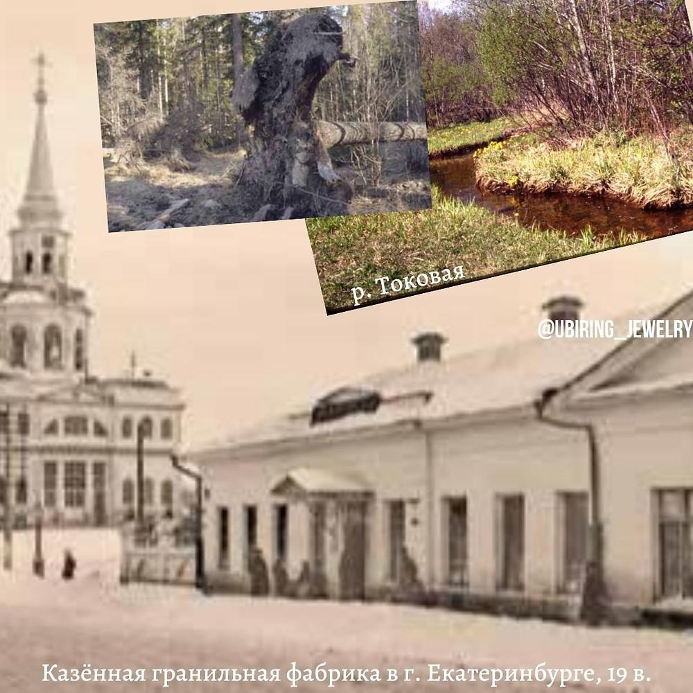 Открытие месторождения изумрудов на Урале