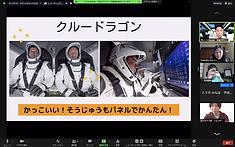 スクリーンショット 2021-02-21 10.58.37.png
