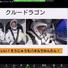 宇宙デザイン 【1期目】