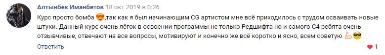 2020-04-04_19-35-45